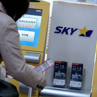 Two banks to buy 33.4% stake in bankrupt Skymark