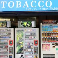 Japan Tobacco to buy U.S. e-cigarette brand as operating profit falls
