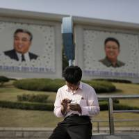 With caveats, online shopping site makes debut in isolated North Korea