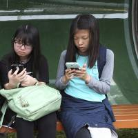 Prying parents: Phone monitoring apps flourish in South Korea