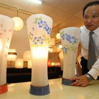 Gifu lanterns get remake to showcase artisanal brands