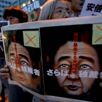 LDP crafts document for public to better understand national security bills