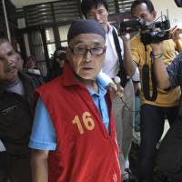 Aichi man drops appeal, accepts life term for Indonesia drug trafficking