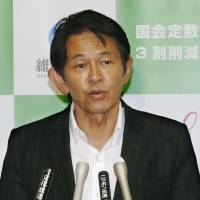 Ishin no To elects new leader, may align with opposition