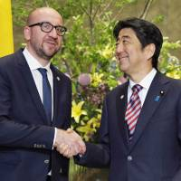 Japan, Belgium vow to cooperate on Japan-EU trade pact, U.N. reform