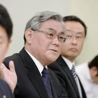 Curtain falls on atomic feud with Kepco