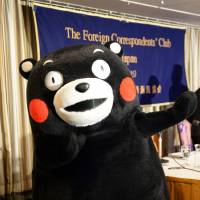 Mascot bear Kumamon bound for red carpet at Cannes filmfest