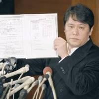 'Japan's Beethoven,' unmasked as a fraud, to appear in documentary