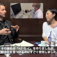 Filmmakers Ash and Kamanaka discuss radiation, secrets and lives