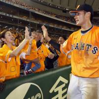 Giants still looking for more power from cleanup hitters