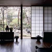 Home in on Japan's postwar architecture