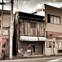 Investigating 'impurity' in Tokyo's marginalized leatherwork districts