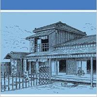'Japanese Homes and Their Surroundings' reveals intricacies of Edo Period architecture and interiors