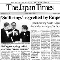 Japanese Red Cross opening in Paris; Tokyo inns to ban rice; U.S. nuclear submarine arrives; Emperor regrets colonial 'sufferings'