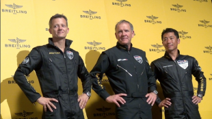 [VIDEO] Preparations underway for Japan's first Red Bull Air Race