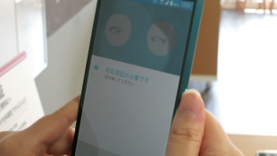 [VIDEO] Docomo enables iris-scan authorization of online payments using new smartphone