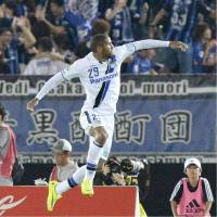 Patric's late goal gives Gamba a draw with Marinos