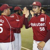 Eagles southpaw Karashima triumphs in first appearance of season