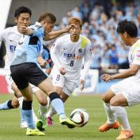 Okubo returns to national team fold for training camp