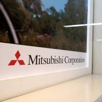 Mitsubishi eyes India revival as next driver of commodity cycle