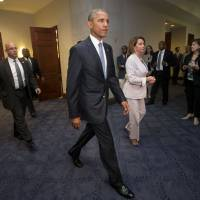 Obama's quest for fast-track trade bill on hold in U.S. House