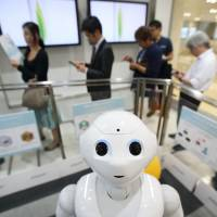 SoftBank sells 1,000 units of its Pepper robot in first minute of online trade