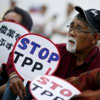 U.S. fast-track vote in House leaves TPP talks in limbo