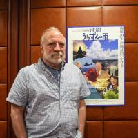 American director reflects critically on U.S. bases in Okinawa