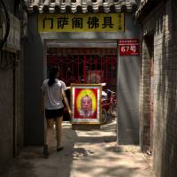 Beijing cadres find their spirituality