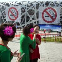 Beijing bans smoking indoors, but enforcement could be a problem