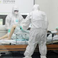 South Korea reports 80-year-old man sixth to die from MERS virus
