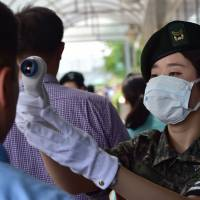 South Korea says its deadly MERS outbreak may have peaked