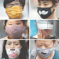 MERS sparks mask rush, but are they effective?