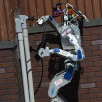 South Korea bests Japan, other rivals in robot challenge