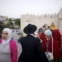 Supreme Court sides with White House, strikes down 'born in Jerusalem' passport law