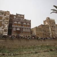 UNESCO condemns destruction of ancient Yemeni houses; Saudis deny airstrike, blame rebels