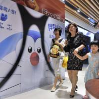 Soft diplomacy: 'Doraemon' scores top take for animated movie in China