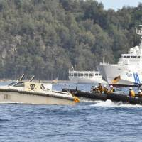 Police, Coast Guard hold first joint island defense drill