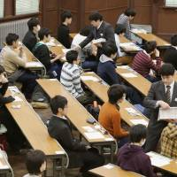 New university entrance exams to test ability to think