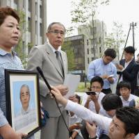 Tepco ordered to pay over suicide linked to nuclear evacuation