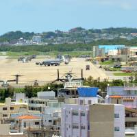 Residents near Futenma base in Okinawa win ¥754 million in damages over noise