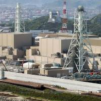 Chubu Electric pushes Hamaoka reactor toward restart; residents divided