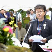 WWII Hanaoka labor camp uprising remembered