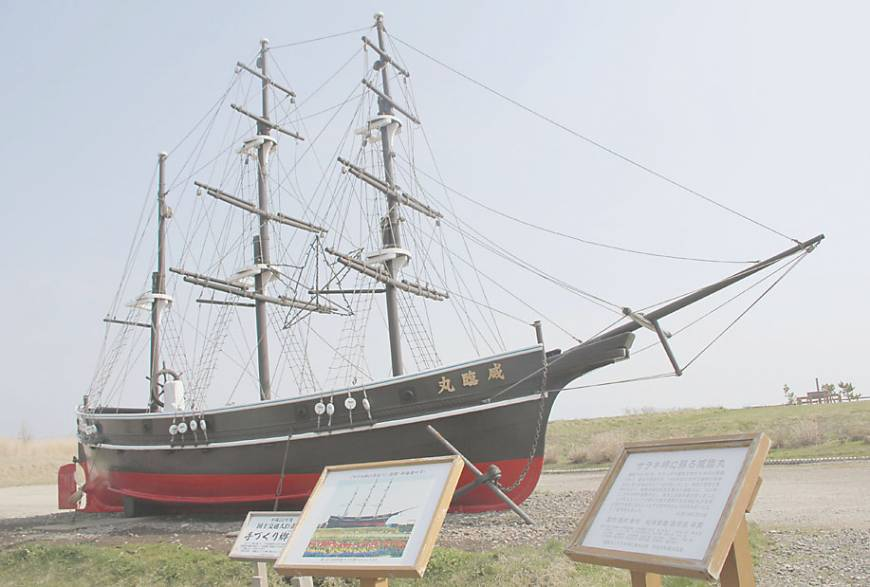 A monument to the Kanrin Maru, Japan's first sail- and ...