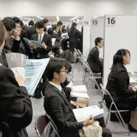 International students face job hunting hurdles in Japan