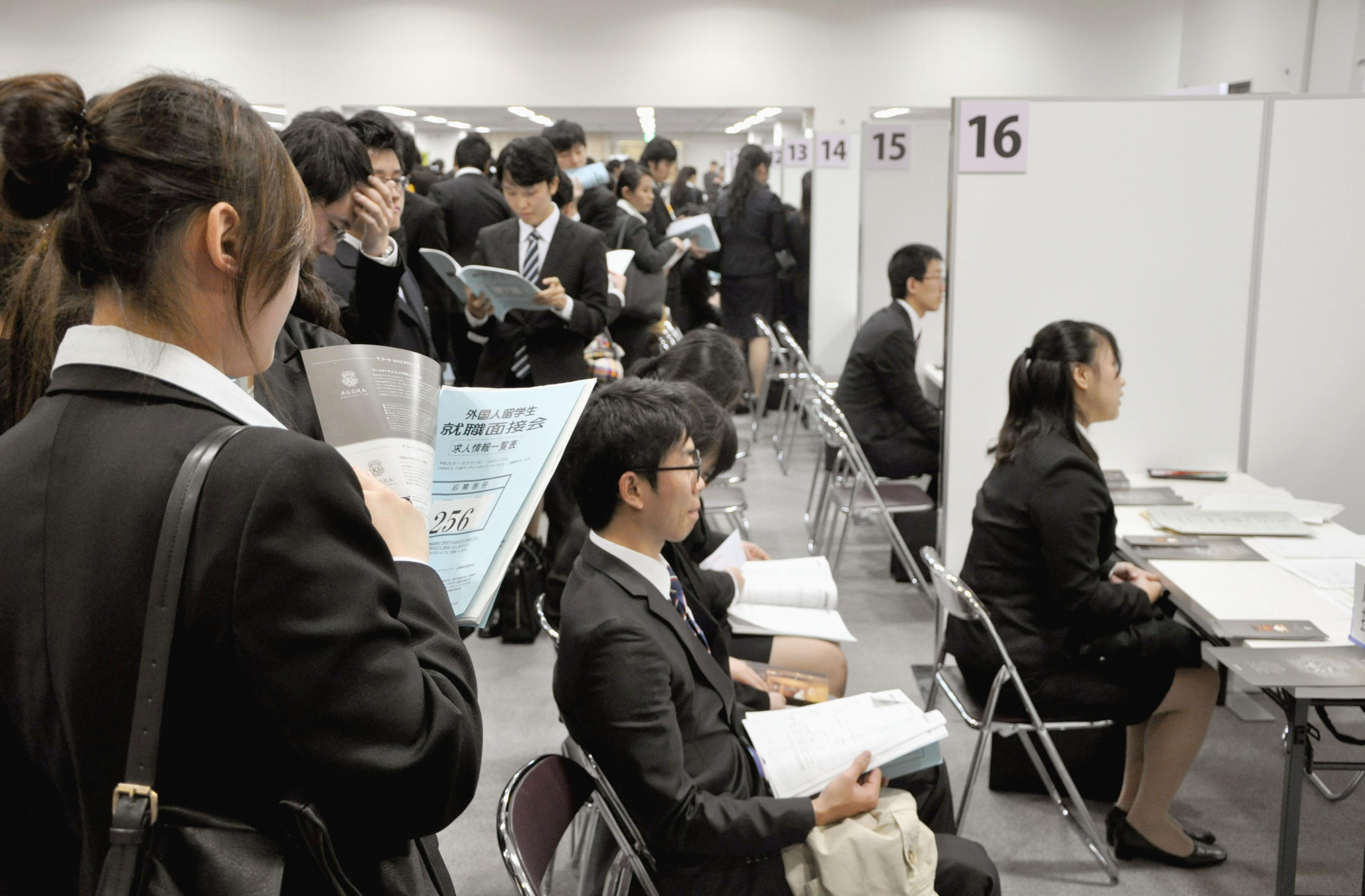 how to say diligent student in japanese