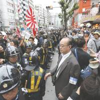 Hate speech may lack clear definition but Kansai trying to squelch it