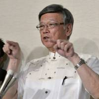 Onaga spells out anti-base stance in first talks with Kennedy