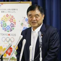Toshiaki Endo appointed Olympics minister