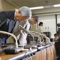 Japan Pension Service hack used classic attack method